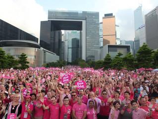 Pink Dot and LGBT+ rights in Hong Kong