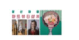 발산마을 아트뷰티샵 전_1.jpg