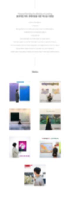 work exhibition-03.jpg