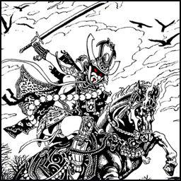 Tomoe-Sword-Of-Awazu-Ink-Illustration
