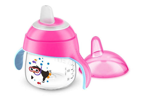 Philips Avent Spout Cup| 200mL