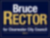 Bruce Rector Logo-01.png