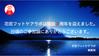 花田フットケアラボ開設2周年およびYouTubeチャンネル開設のお知らせ
