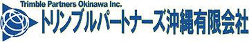 Logo of トリンブルパートナーズ沖縄 有限会社