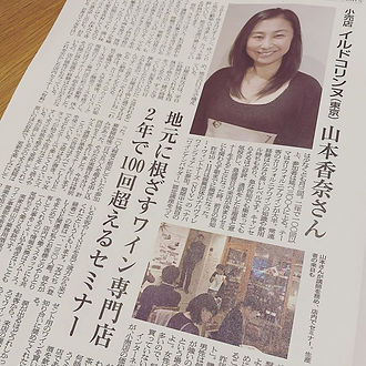 news-200112.jpg