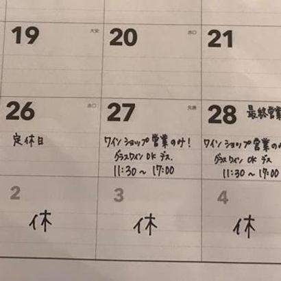 2018-year-end.jpg