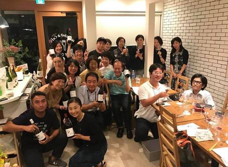 ZOOMセミナーVol.1開催♪〜Domaine Tetta編〜