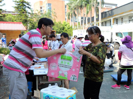 Taking Up a Collection – Recycling in New Taipei City