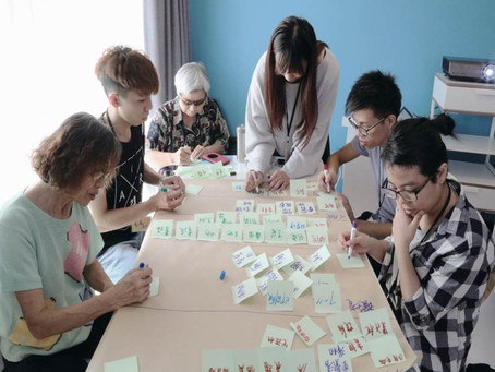 Age Is Just a Number - Inter-generational Living Project in New Taipei
