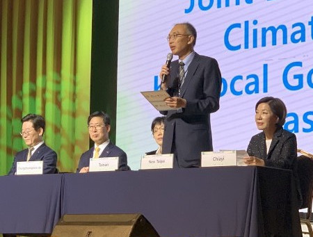 New Taipei and East Asian Cities Issue Joint Statement Pledging to Face Climate Change Together