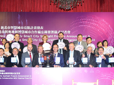 A Smart City MOU Between New Taipei City and the Austrian Technology Corporation (ATC)