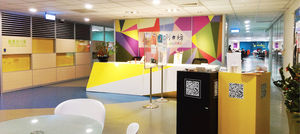 Startups get a Helping Hand in New Taipei City
