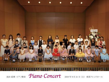 第2回ピアノ発表会