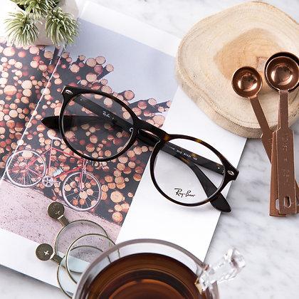 Eyeglasses RAYBAN : RB5283F