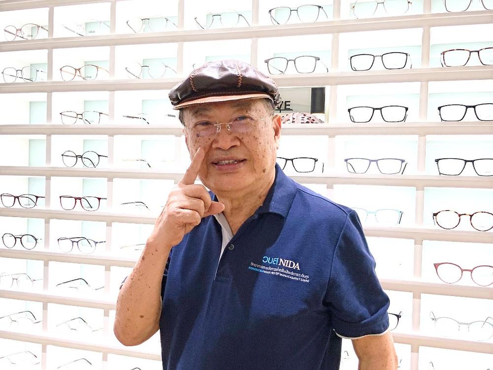 แว่นตาไร้กรอบ ของ คุณวินัย พันธุรักษ์ ศิลปินแห่งชาติ