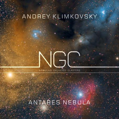 ANDREY KLIMKOVSKY: Antares Nebula (2021)