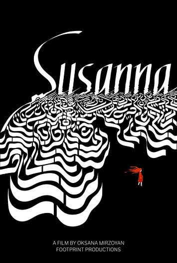 Susann Film Poster