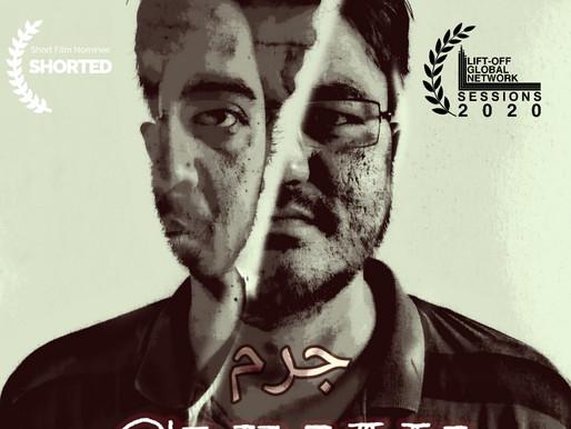 Gunah (2020) Short Film Review