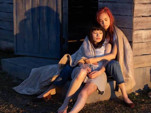 Ride or Die (2021) Film Review