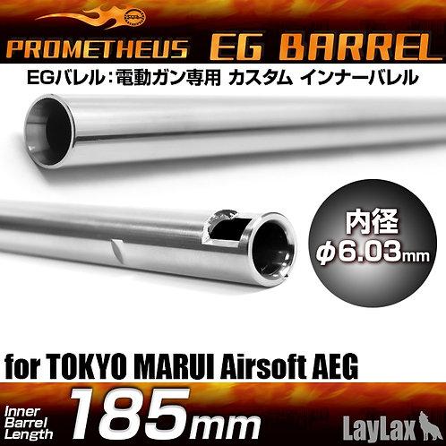 Prometheus 185mm 6.03mm barrel