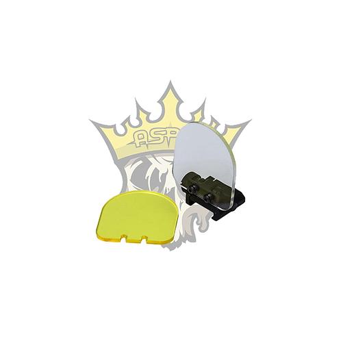 Nuprol Lens Shield
