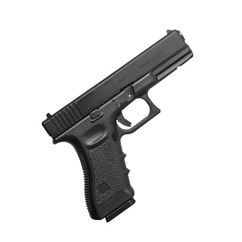 G17 Pistol GBB Tokyo Marui