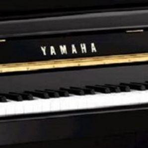 Piano – Yamaha U1 Upright 'Heaton'