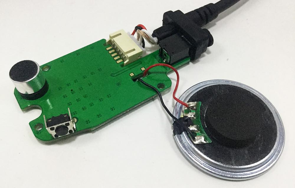 Midland PTT speaker and internals