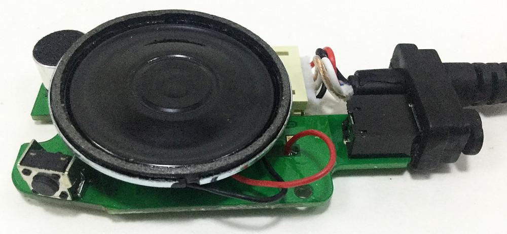 Midland PTT Speaker