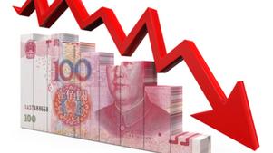 Yuan Devaluation: An Uneven Trade War