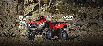 ATV_300_SliderMAR-2-2000x890_c.jpg