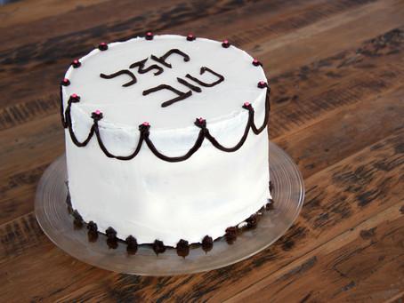 המדריך המלא להכנת עוגת שכבות מושלמת!