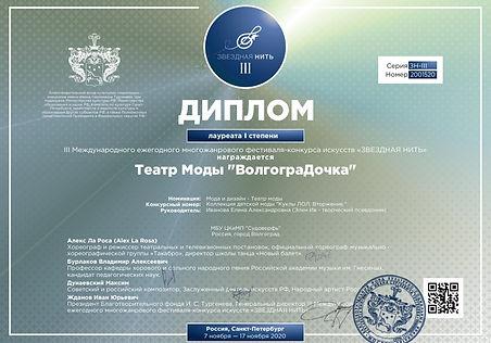 IMG-20201127-WA0002.jpg