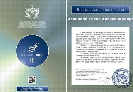IMG-20201127-WA0003.jpg