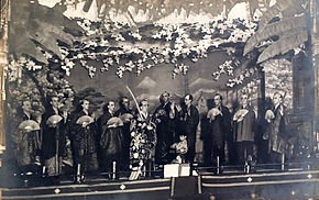 haods mikado 1922 cast on stage photo 4