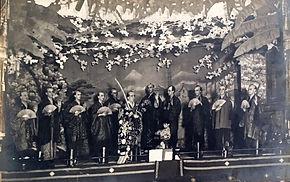 haods mikado 1922 cast on stage photo 4