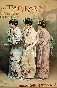 haods the mikado script front cover