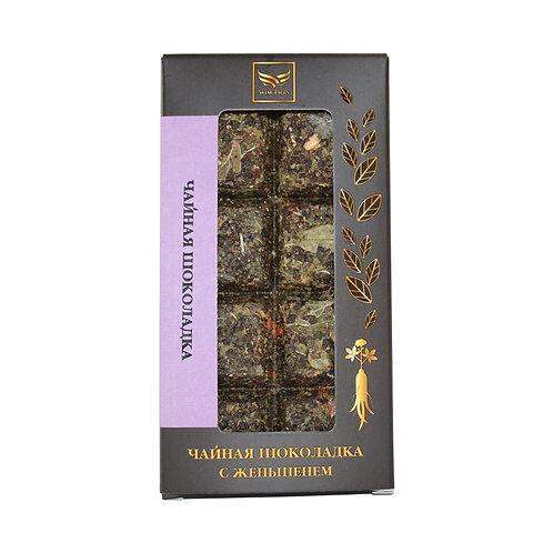 Чайная шоколадка с женьшенем и иван-чаем, 50 гр