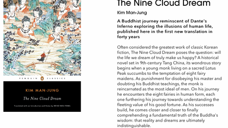 The Nine Cloud Dream by Kim Man-Jung