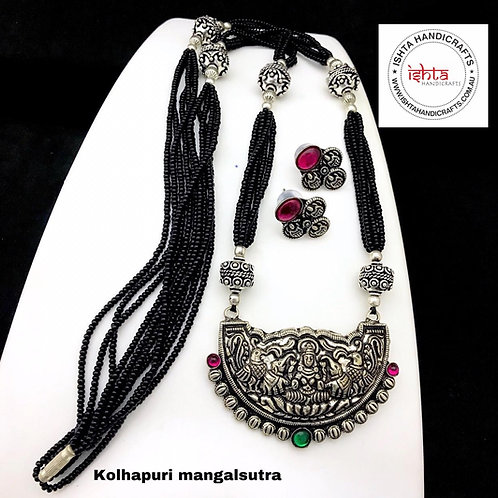 Lakshmi Kolhapuri Black Bead Set