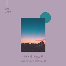 15. Once - 자켓.png