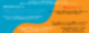 Orange and Blue Freeform Health Facebook