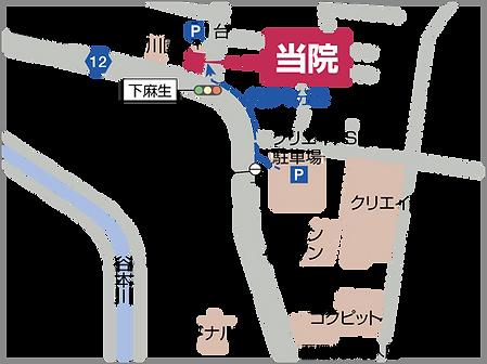 Atopi Chiaki Clinic-N.png