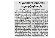 Myawaddy - 4 March 2016