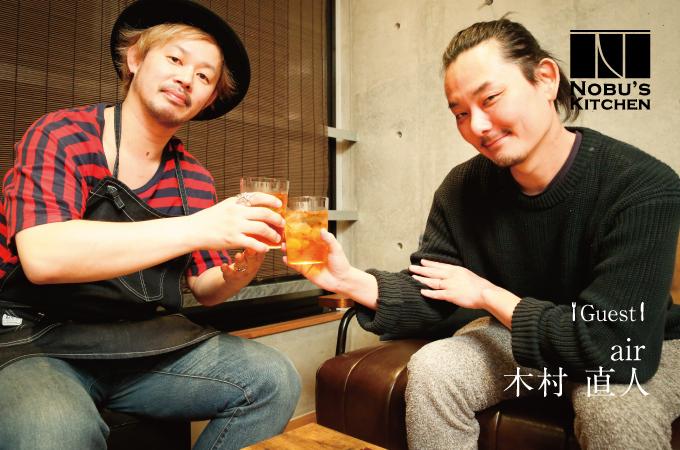 NOBU'S KITCHEN Vol.2 後編