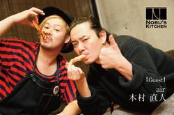 NOBU'S KITCHEN Vol.2 前編
