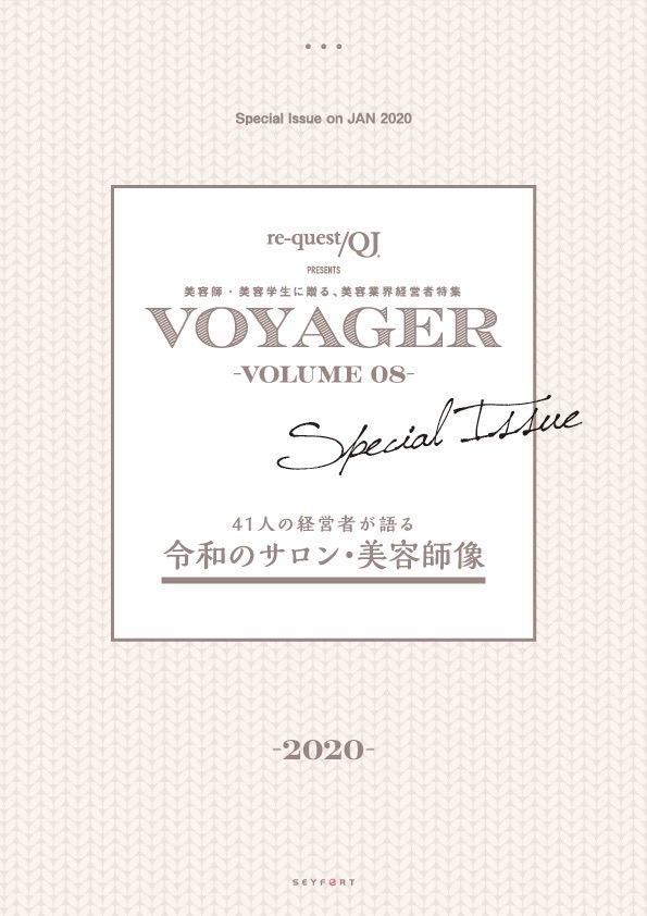 VOYAGER SPECIAL INTERVIEW