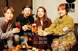 NOBU'S KITCHEN Vol.5 後編