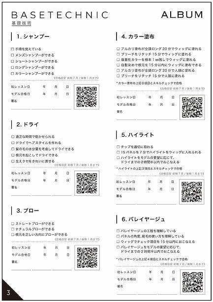 スクリーンショット 2021-05-24 18.01.18.jpg