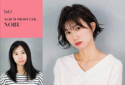 洗練された都会のOLにイメチェン♡文学系マジメ新卒女子編【vol.1 A